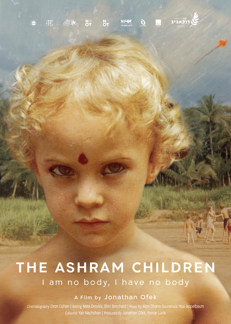 poster ashram eng - Jonathan Ofek
